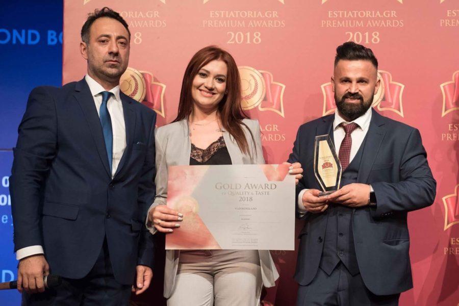 """Εstiatoria.gr Premium Awards  """"Quality & Taste 2018"""""""